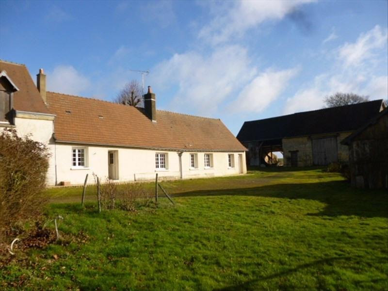 Vente maison / villa Montoire sur le loir 128000€ - Photo 1
