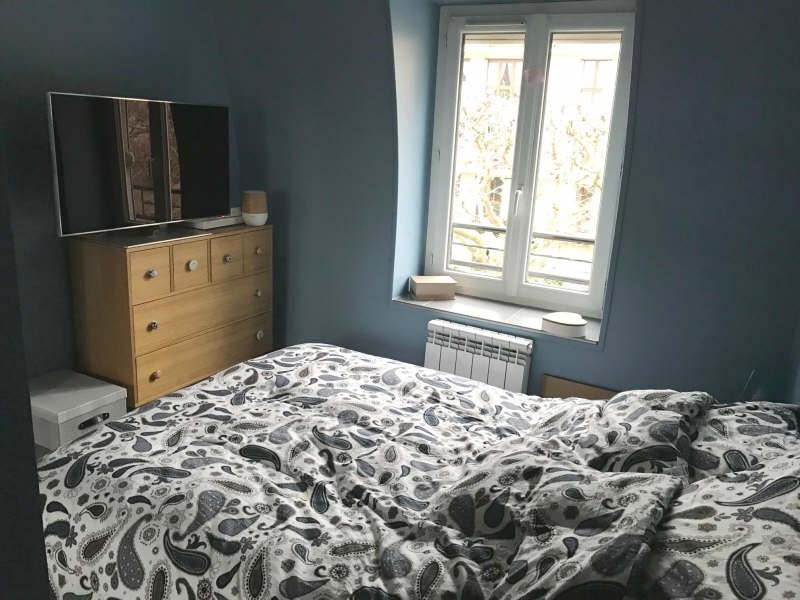 Vente appartement Le perreux sur marne 234900€ - Photo 2