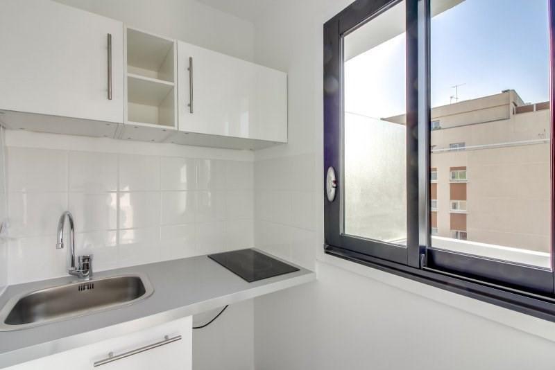 Vente appartement Montreuil 176280€ - Photo 3