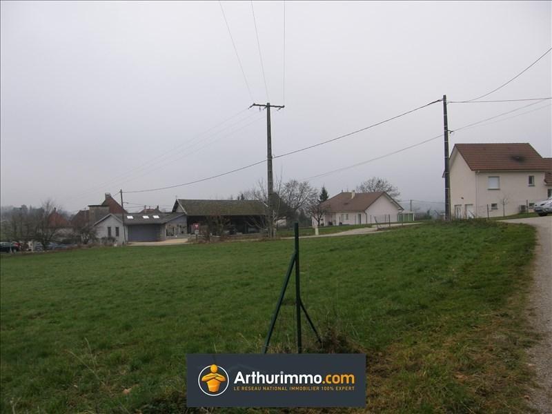 Vente terrain St genix sur guiers 55000€ - Photo 3