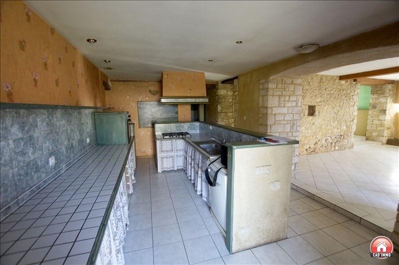 Sale house / villa St aubin de lanquais 181500€ - Picture 7
