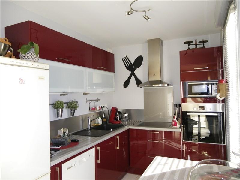 Vente maison / villa Rots 195000€ - Photo 2