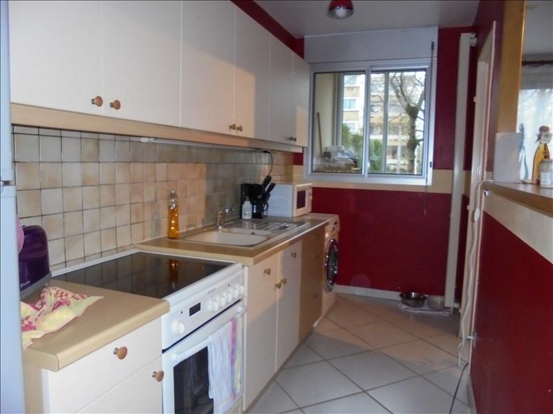 Vente appartement Moulins 82000€ - Photo 5