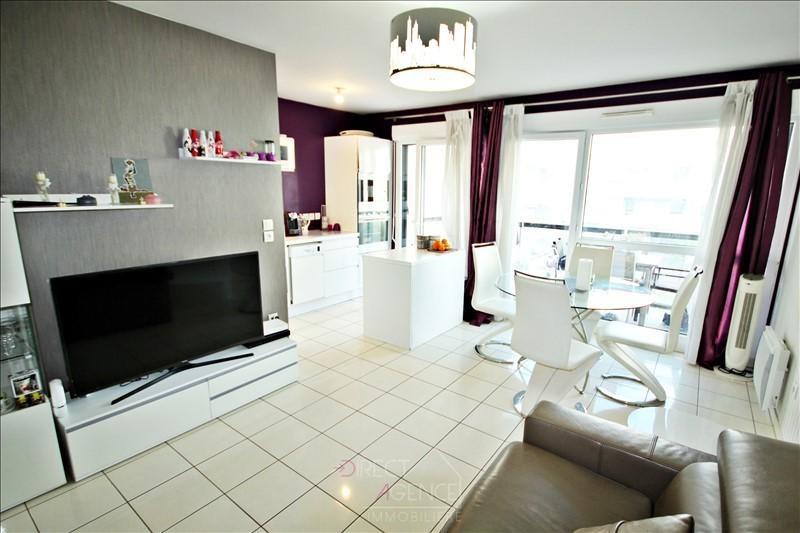 Vente appartement Noisy le grand 174900€ - Photo 1