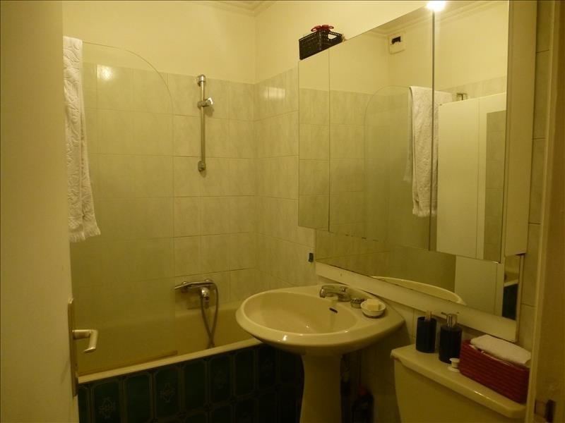 Rental apartment Le perreux sur marne 950€ CC - Picture 5