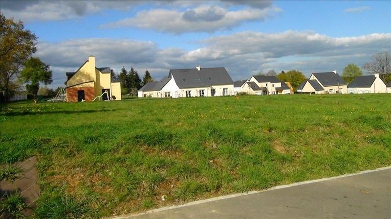 Vente terrain St georges de chesne 37845€ - Photo 1