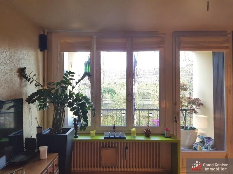Appartement 3 pièces sans vis-à-vis