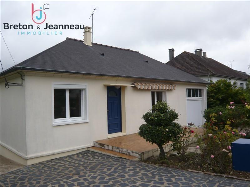 Vente maison / villa Soulge sur ouette 97500€ - Photo 6