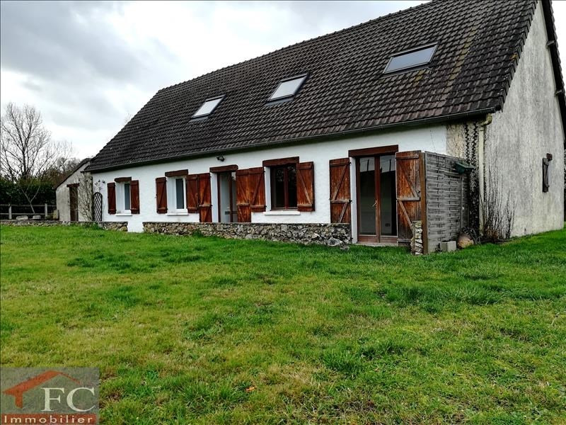 Sale house / villa Neuille le lierre 175 350€ - Picture 1