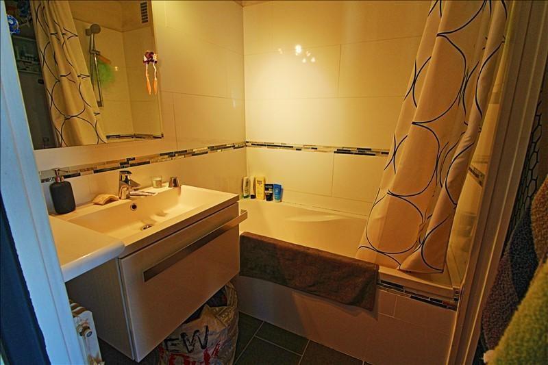 Vente appartement Paris 19ème 371000€ - Photo 6
