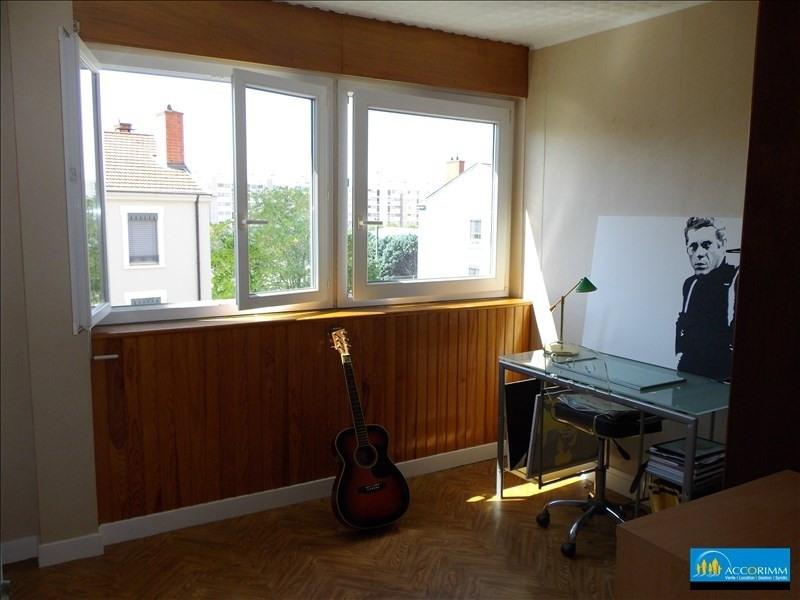 Vente appartement Villeurbanne 129000€ - Photo 5