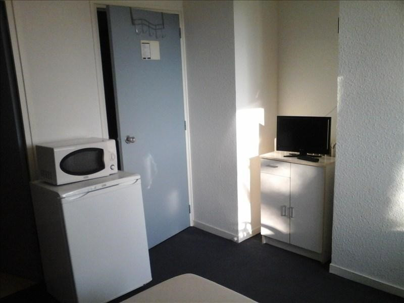 Location appartement Chasseneuil du poitou 300€ CC - Photo 1