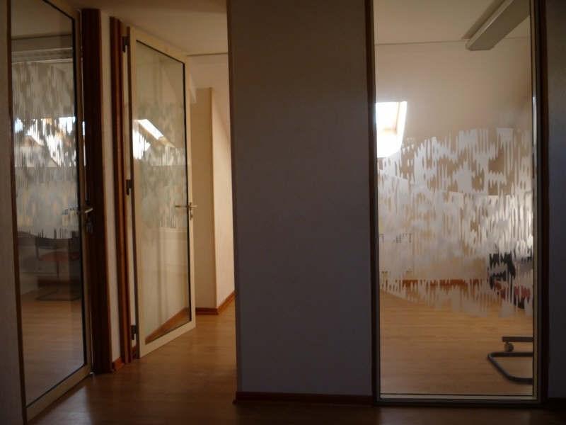Vente bureau Nevers 118000€ - Photo 3