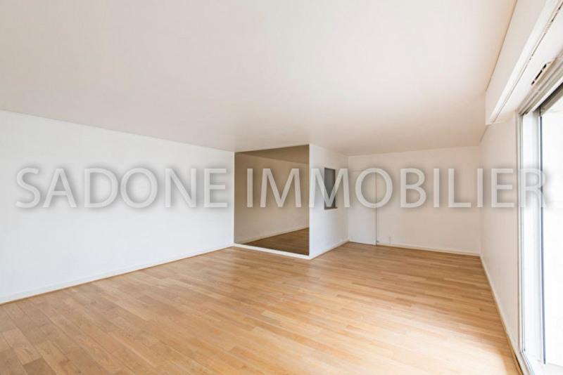 Appartement 52m² La Plaine des Sablons Neuilly sur Seine 92200 -