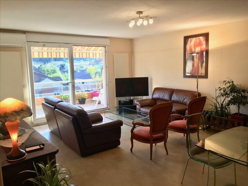Sale apartment Bourgoin jallieu 320000€ - Picture 1