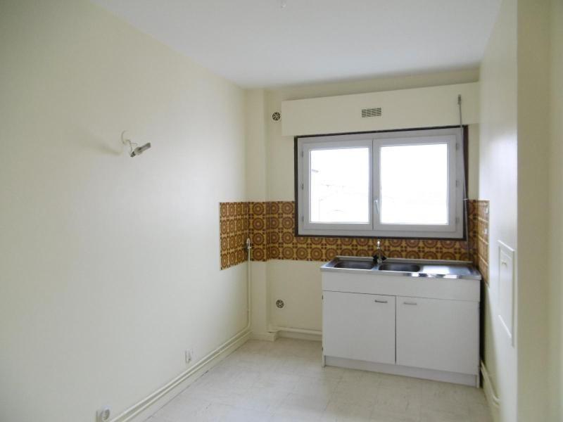 Vente appartement Vichy 42900€ - Photo 2