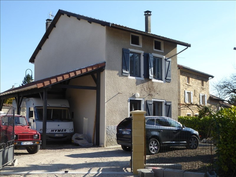 Vente maison / villa Vaulx-milieu 249000€ - Photo 1
