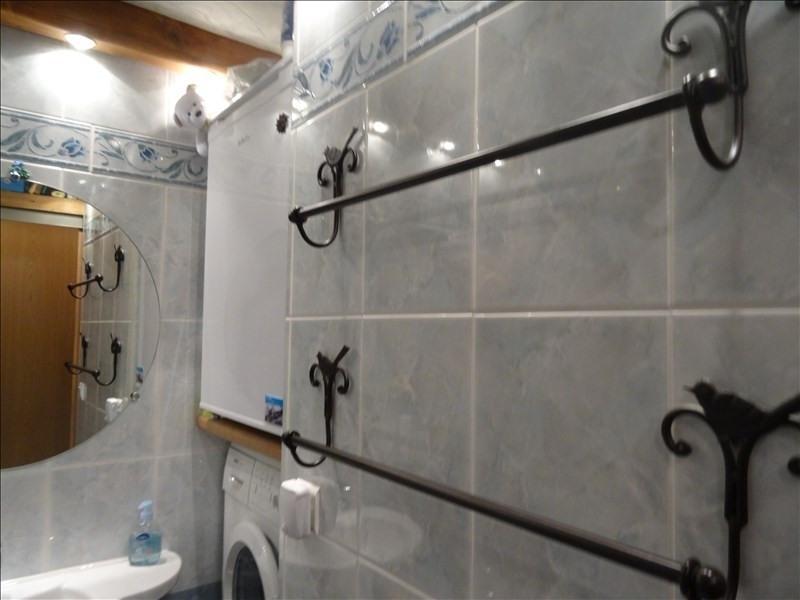 Vente appartement Les arcs 97000€ - Photo 6