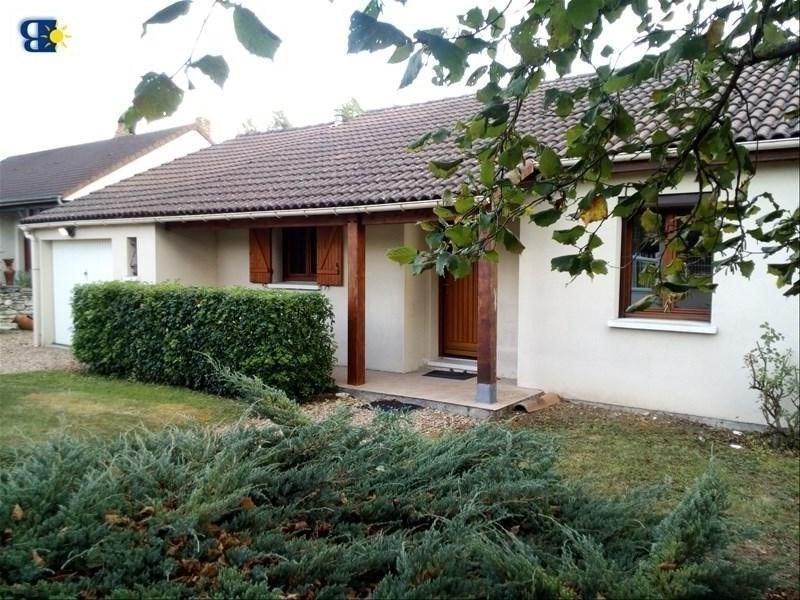 Location maison / villa Naintre 641€ +CH - Photo 1