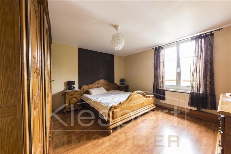 Vente maison / villa Epfig 290000€ - Photo 14