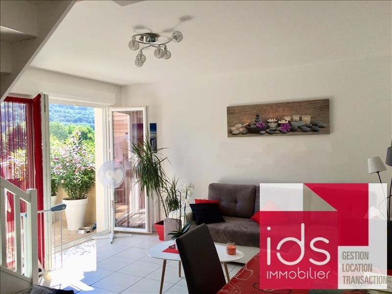Vente appartement Challes les eaux 184 000€ - Photo 2