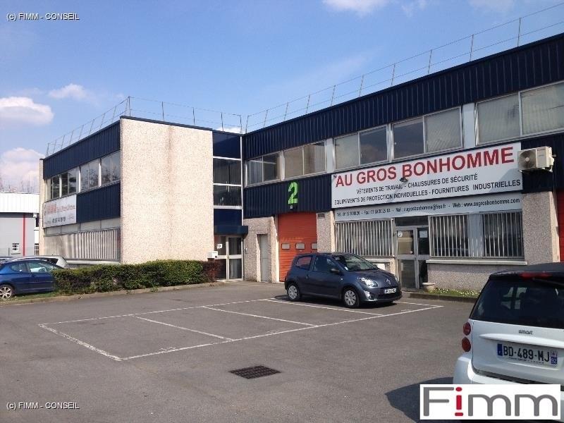Location Local d'activités / Entrepôt Wissous 0