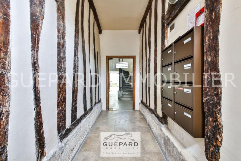Vente de prestige appartement Paris 5ème 1895000€ - Photo 8