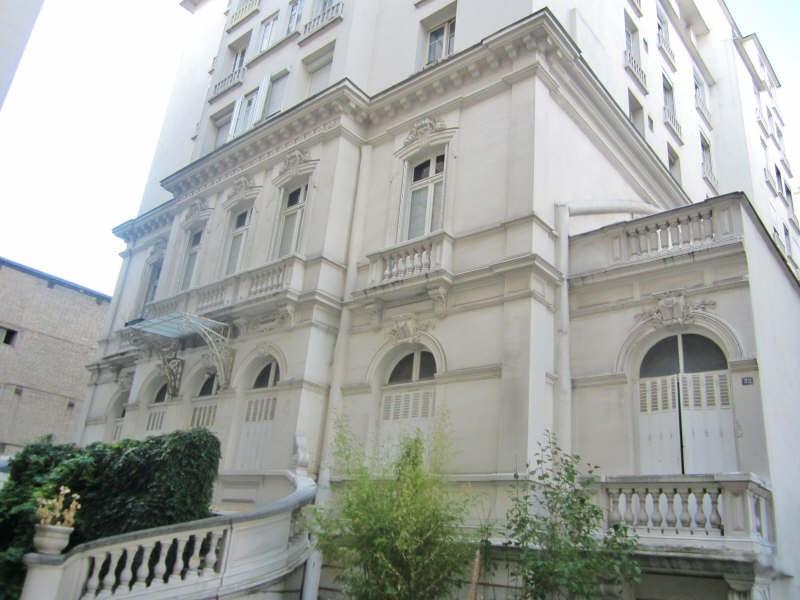 Sale apartment Vincennes 205000€ - Picture 1