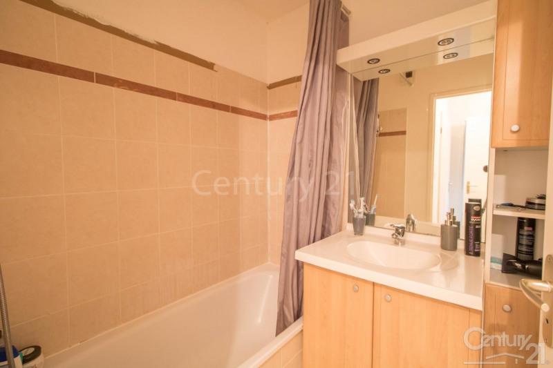 Sale apartment Plaisance du touch 130000€ - Picture 5