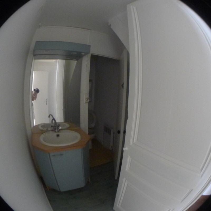 Aрендa квартирa Oullins 495€ CC - Фото 5