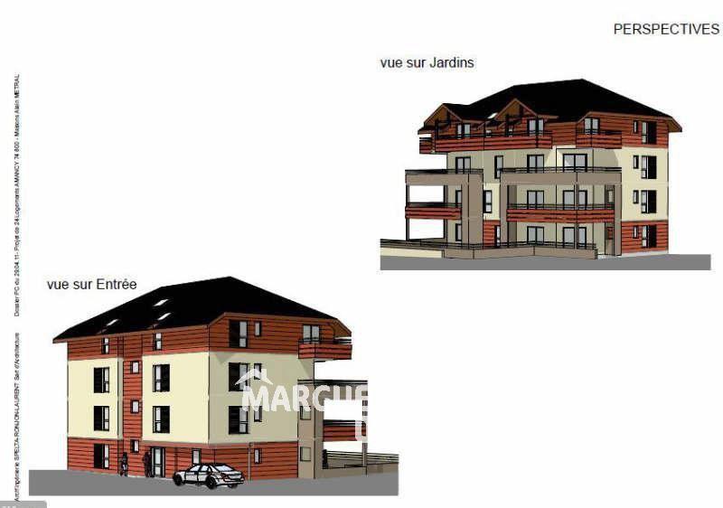 Vente appartement Amancy 262000€ - Photo 5