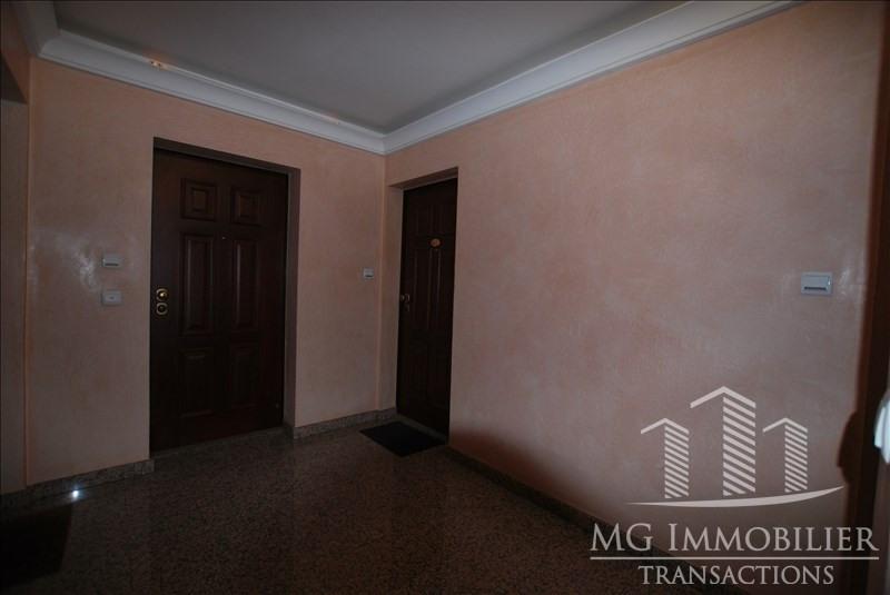 Vente appartement Montfermeil 192000€ - Photo 11