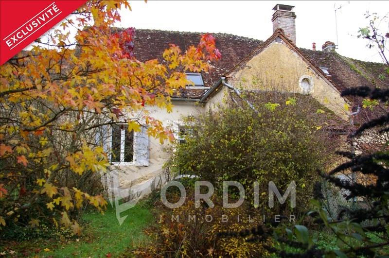 Vente maison / villa St sauveur en puisaye 38000€ - Photo 1