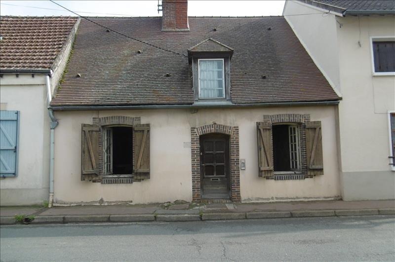 Verkoop  huis Nogent le roi 94700€ - Foto 1