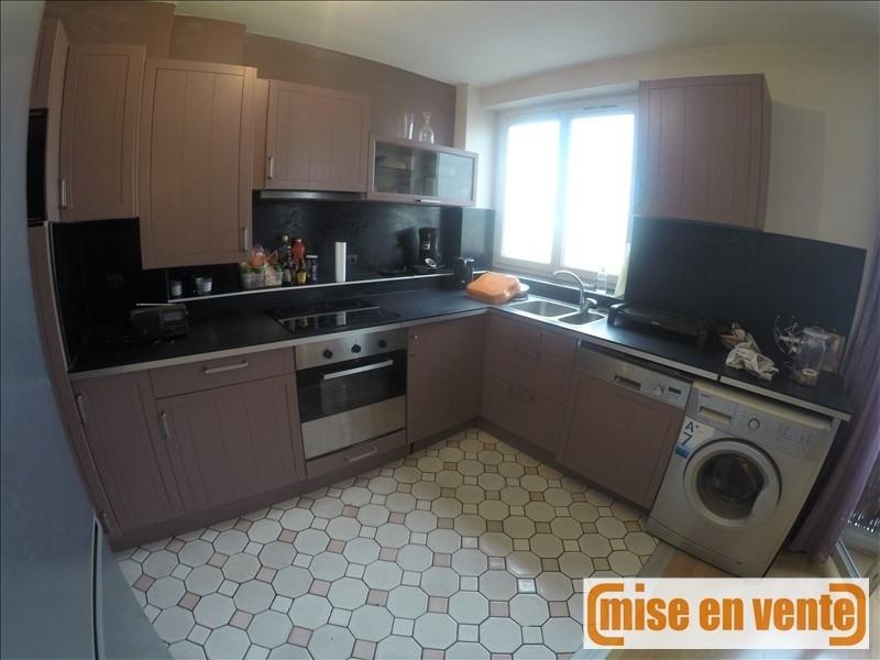 Продажa квартирa Champigny sur marne 170000€ - Фото 2