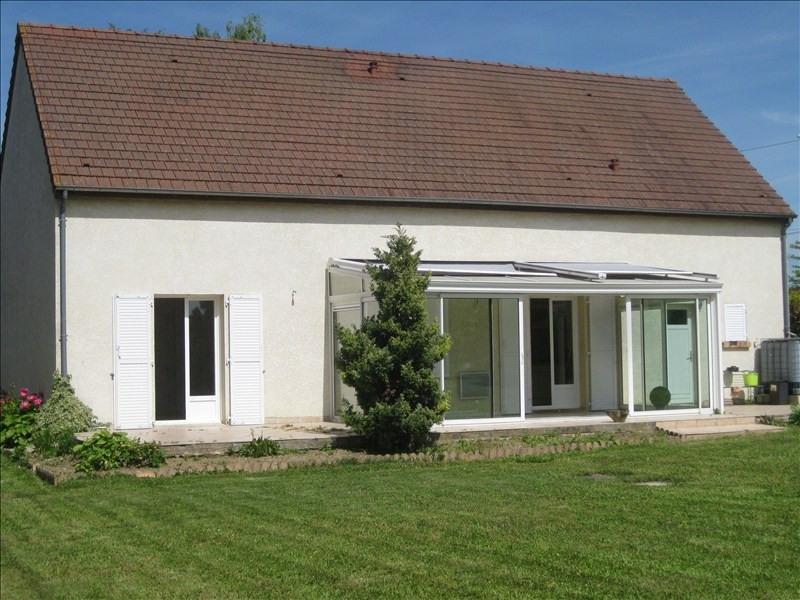 Sale house / villa Follainville dennemont 259000€ - Picture 6