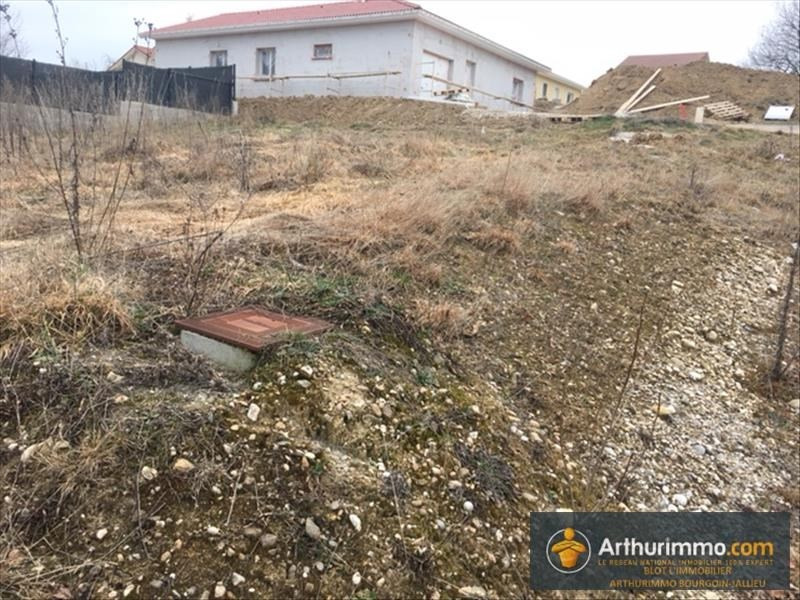 Vente terrain St agnin sur bion 75000€ - Photo 1