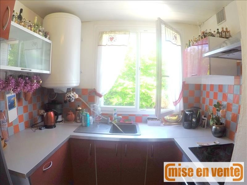 Vente appartement Champigny sur marne 165 000€ - Photo 2