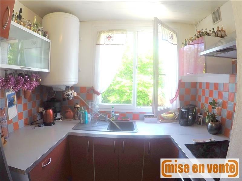 Vente appartement Champigny sur marne 159500€ - Photo 2