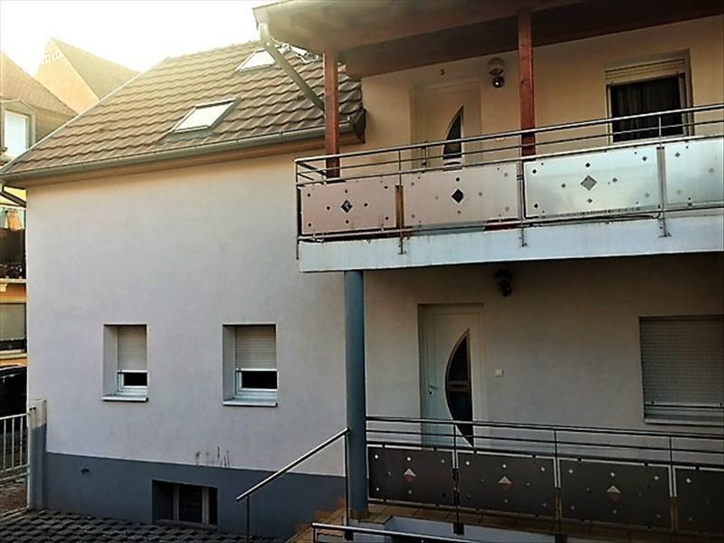 Vente appartement Schiltigheim 119500€ - Photo 1