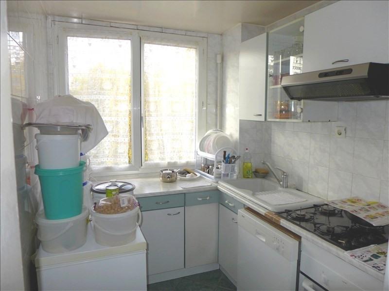 Vente appartement Bondy 165000€ - Photo 4