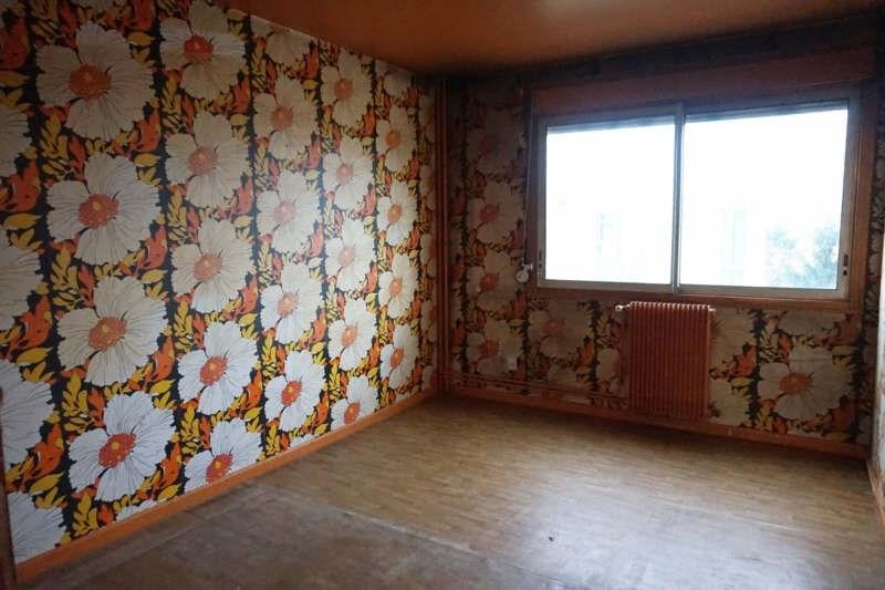 Vente appartement Lyon 8ème 159000€ - Photo 4