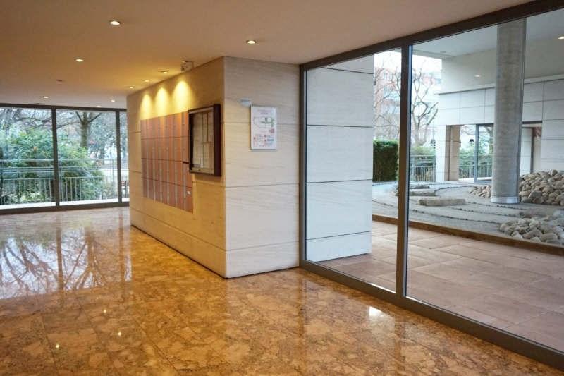 Vente appartement Villeurbanne 260000€ - Photo 1