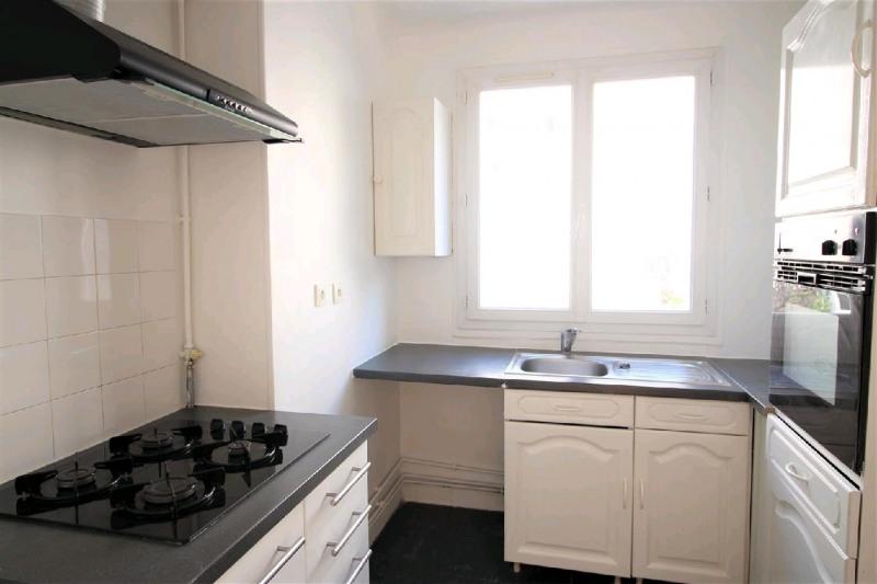 Sale apartment Champigny sur marne 180000€ - Picture 3
