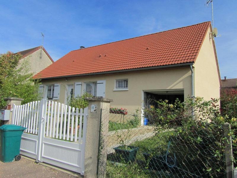Vente maison / villa Alligny cosne 103000€ - Photo 12