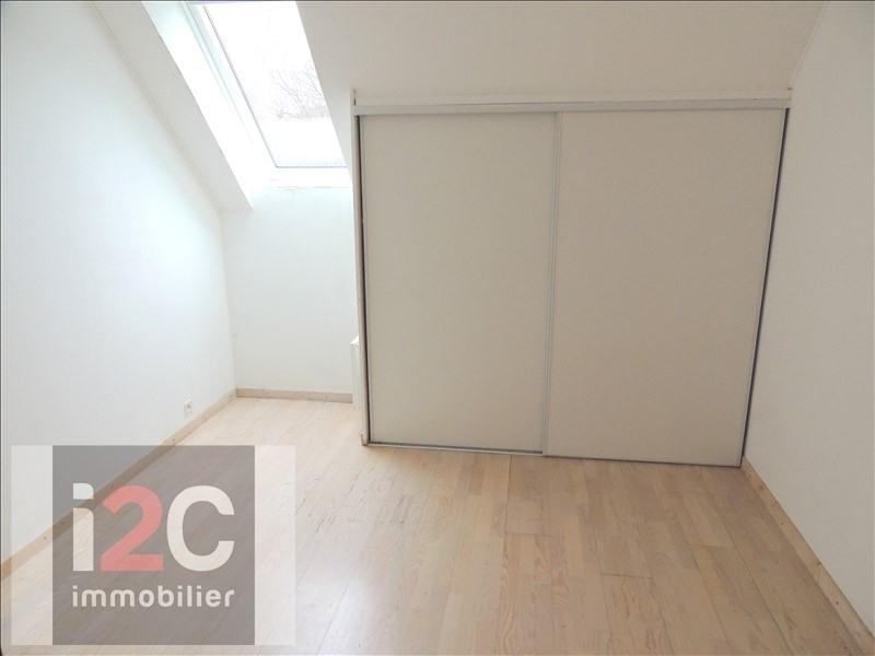 Venta  casa Segny 775000€ - Fotografía 6
