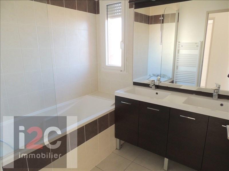 Sale house / villa Prevessin-moens 450000€ - Picture 6