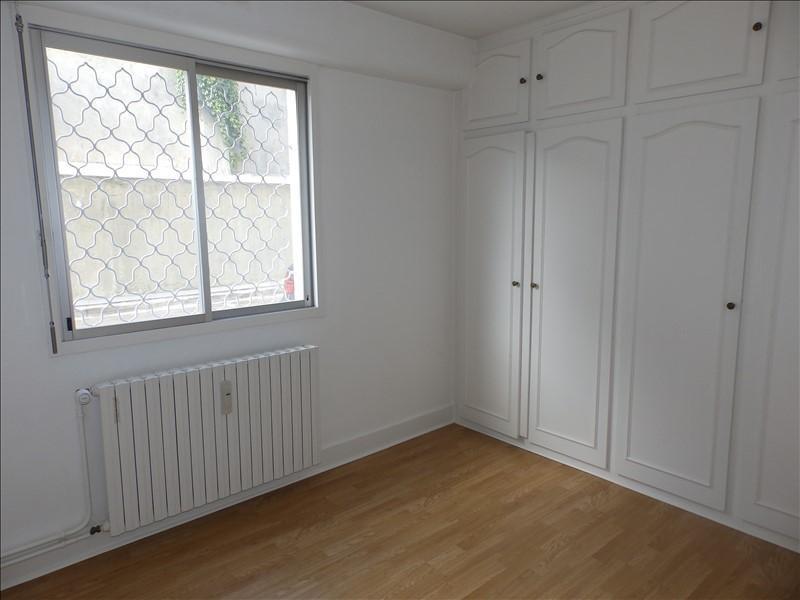 Vente appartement Moulins 65500€ - Photo 5