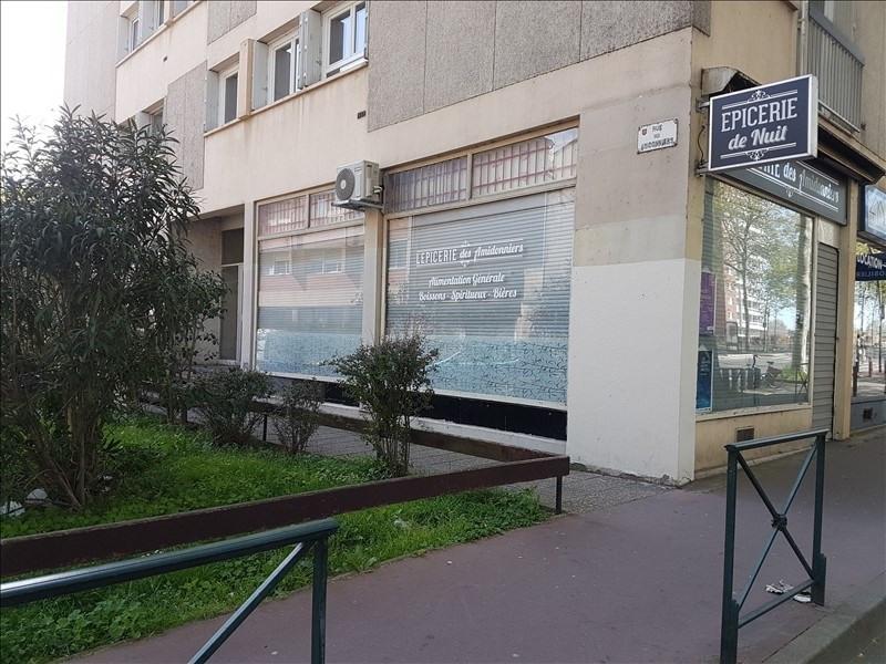 Vente boutique Toulouse 85600€ - Photo 1