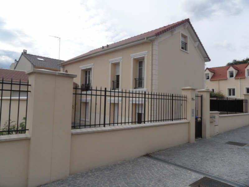 Location appartement Bezons 850€ CC - Photo 8